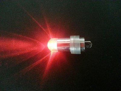 Rode waterdichte lampje Rood